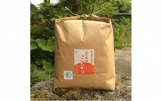 [№5224-0357]【令和3年産】宮尾農園 自然栽培米「コシヒカリ」4kg