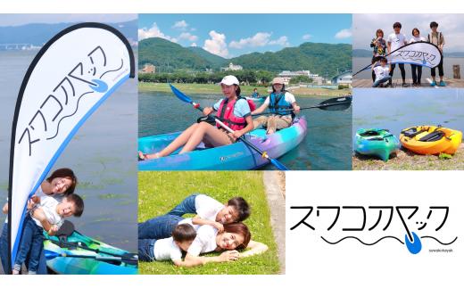 諏訪湖カヤックツアーイメージ画像