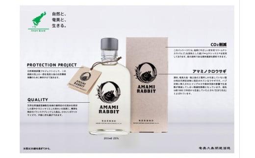 世界遺産登録記念・黒糖焼酎 AMAMI RABBIT(アマミラビット)