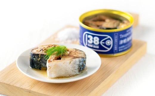八戸 サバ缶バー 津軽海峡の塩