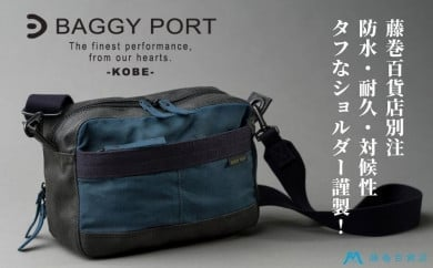 藤巻百貨店別注BAGGY PORTロウ引き帆布×幌帆布ショルダー ネイビー
