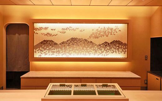 熊本城 本丸御膳 特製 復興品 鮑かまぼこ 100g×1個