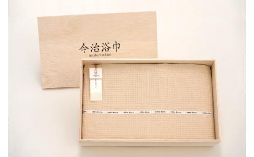 オーガニックワッフル タオルケット OG-35 大正紡績糸使用 今治タオル ブランド 認定品_11122