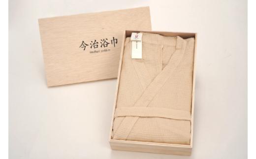 オーガニックキモノローブ OG-50 大正紡績糸使用 今治タオル ブランド 認定品_11125
