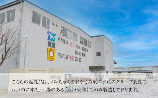 八戸東洋 工場