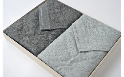 天衣無縫 オーガニック超長綿 スーピマレジェ フェイスタオル2枚箱入りセット GT-1040_10930