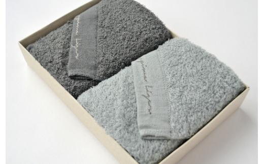 天衣無縫 オーガニック超長綿 スーピマレジェ ウォッシュタオル2枚箱入りセット GT-1030_10929