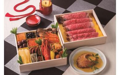 【KS-500】ローストビーフの店鎌倉山 特製おせち料理