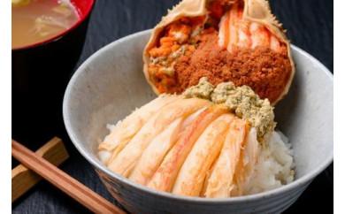 松葉ガニ&セイコガニの甲羅盛り 松葉ガニ夫婦丼(めおとどん)セット 大サイズ(2022年1月~発送)