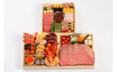 【京都洋食 スター食堂】おせち三段重「雅」