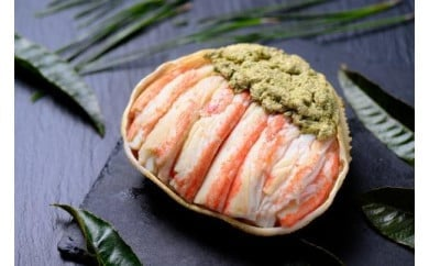 松葉ガニの甲羅盛り 蟹の漢船(おとこぶね)小サイズ 1個入り(2022年1月~発送)