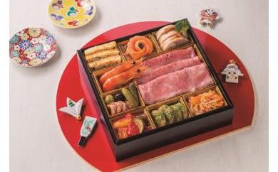 【KS-170】ローストビーフの店鎌倉山 おせち料理一段