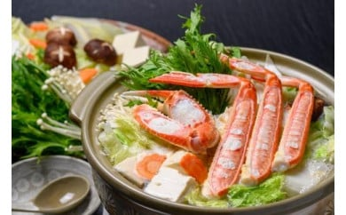 【数量限定】調理済み 松葉ガニ地鍋セット 特製スープ付き 特々大サイズ2人用 セイコガニ 蟹の宝船2ヶ付き(2022年1月~発送)