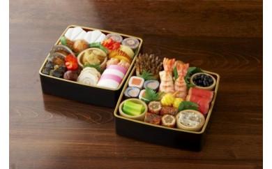 近藤のおせち料理京風二段重