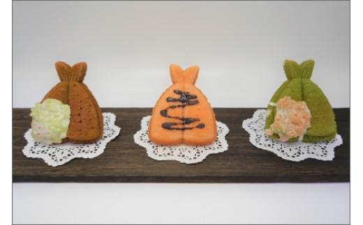 【B0-061】「アジフライの聖地 松浦」お菓子なアジフライ14個
