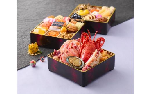 【味を極めた三段重】おせち料理 鳳寿【44003】