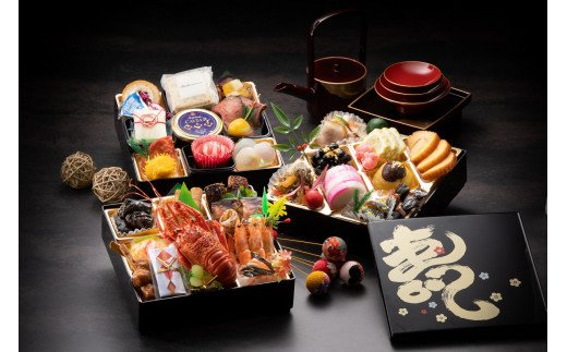 【21-042-003】【先行予約 12月31日お届け】おせち料理 喜寿