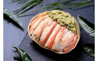松葉ガニの甲羅盛り 蟹の漢船(おとこぶね)小小サイズ 1個入り(2021年11月~12月発送)