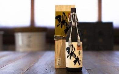 【数量限定】 杜氏入魂の芸術品 高清水 大吟醸しずく採り 瑞兆 1,800ml ふるさと納税