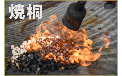 焼桐」を施すことで、頭部の粒当たりをやわらかくし、カビや細菌を減少させることに成功