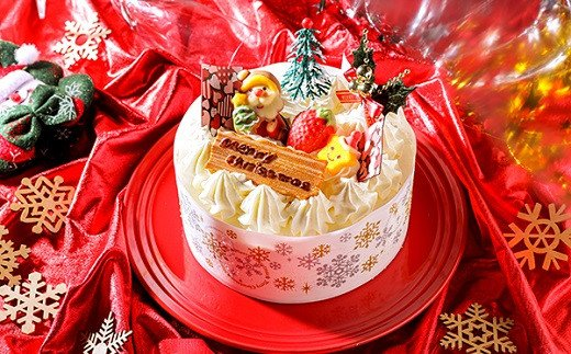 2021 クリスマスケーキ 生クリーム ホイップ ケーキ 5号 ホール型 _0N38