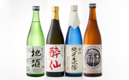 [酔仙酒造]日本酒3回定期便