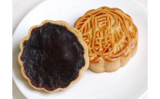 【共通:E-79】同發 小月餅・中華菓子詰合せ(23個)〈同發〉