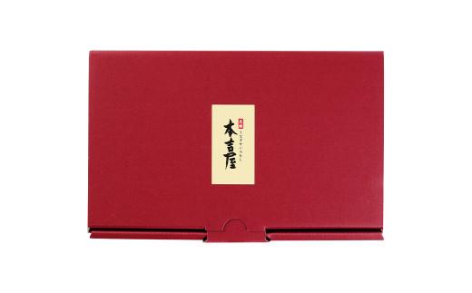 創業300年 うなぎ料理専門店 元祖本吉屋 国産 うなぎの白焼 2人前 計約140g(約70gx2)