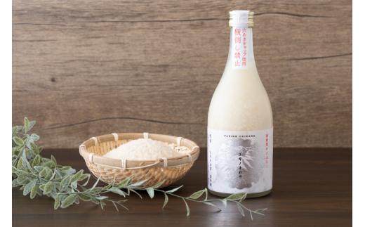 西和賀の美味しさをお届けします!