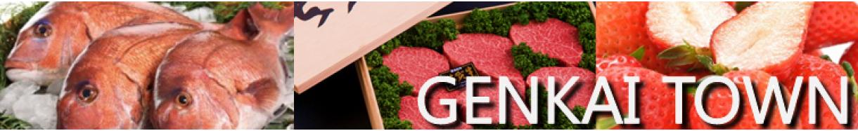 自治体ヘッダー画像