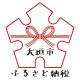 岐阜県大垣市