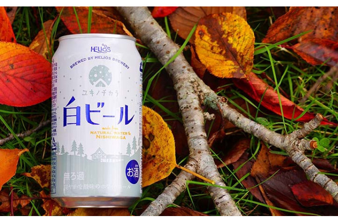 美味しさの秘密は雪どけ天然水。ユキノチカラビール