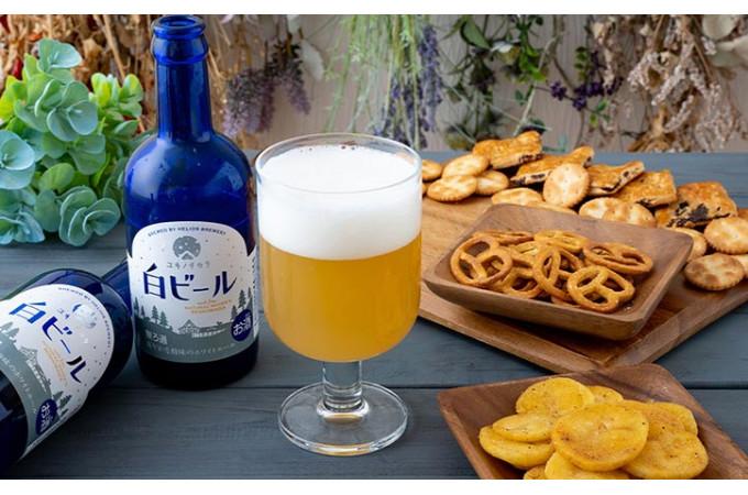 誕生一周年を迎えた西和賀ヘリオス ユキノチカラビール。