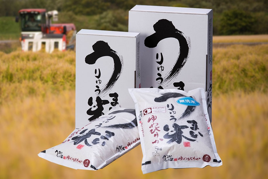 平成29年産うりゅう米