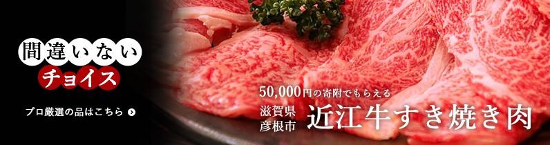 専門家と本気で選んだすき焼き肉 間違いないチョイス