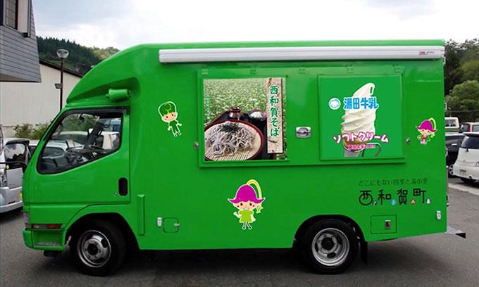 岩手県西和賀町:災害支援「断絶された被災地に希望を運ぶキッチンカー」