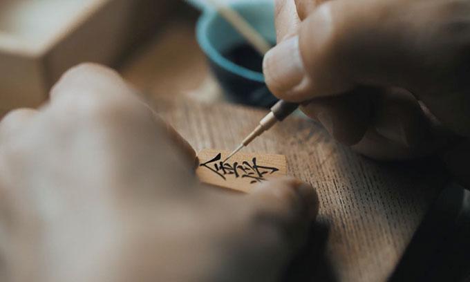 山形県天童市:伝統工芸「日本一の将棋の街に未来への一手を」