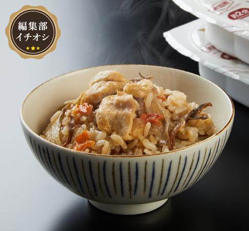 秋田県大館市 比内地鶏炊き込みご飯