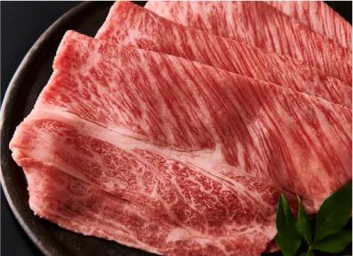 鳥取県 岩美町 田村牛特上すきやき肉