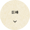 熊本県湯前町