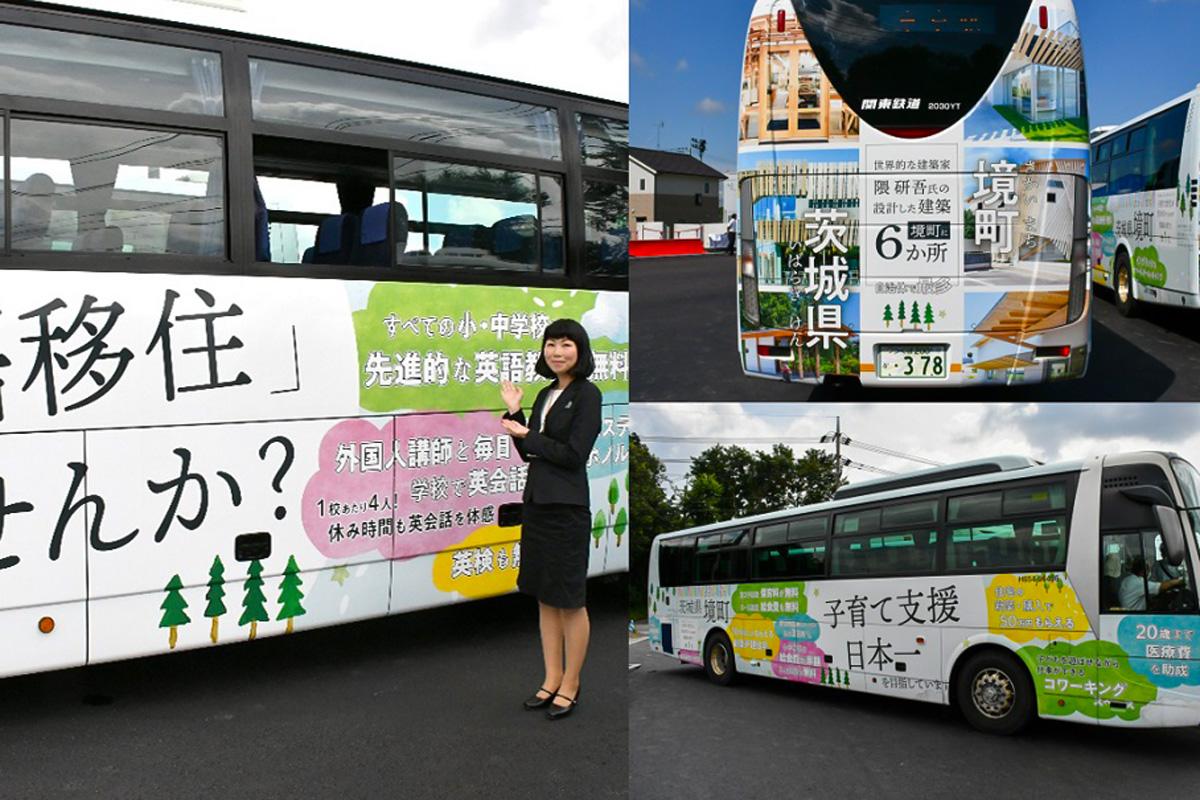 ちょっと奇抜なラッピングバスが東京駅に運行中!