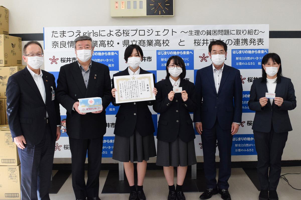 「生理の貧困をなくしたい!」たまつえgirlsによる桜プロジェクト