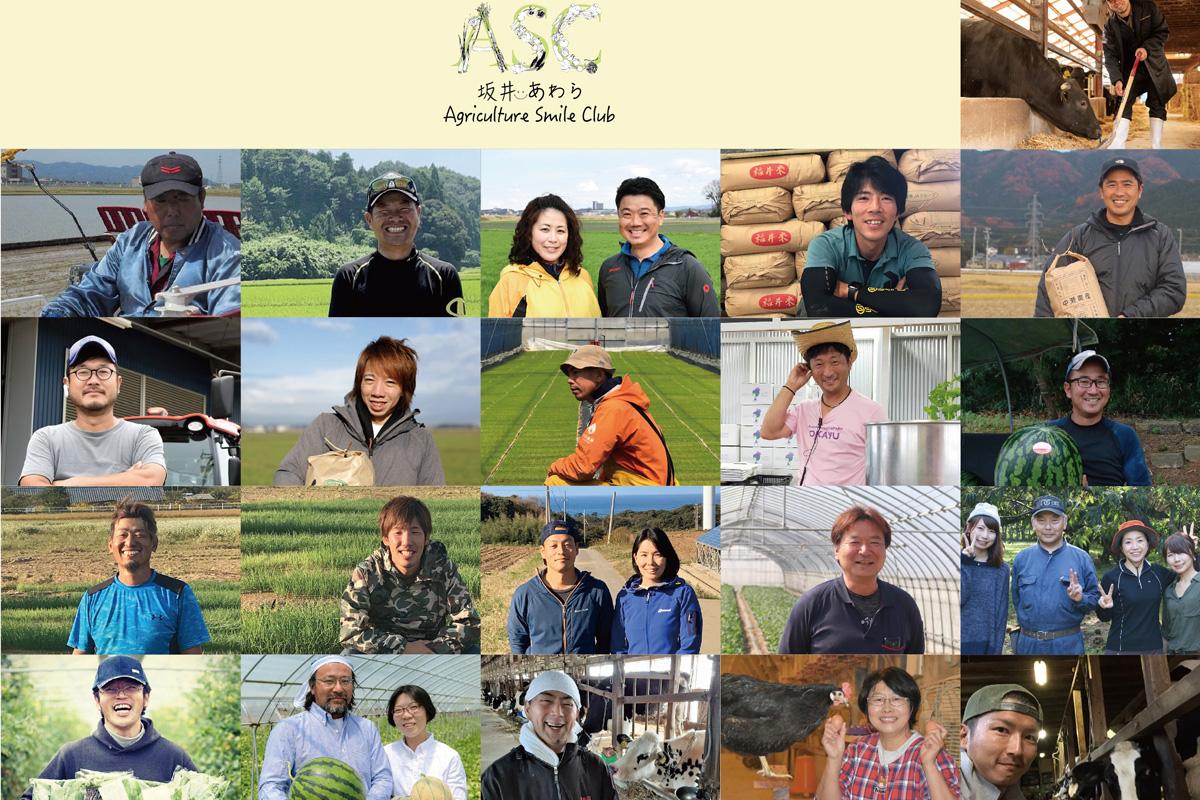 坂井・あわらの魅力を一箱に詰めて ~若手広域農業集団の挑戦~