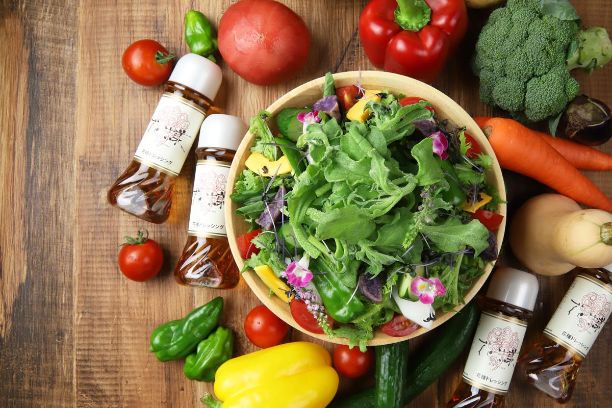 野菜嫌いでも食べてほしい!地元野菜の味を生かせ るドレッシング