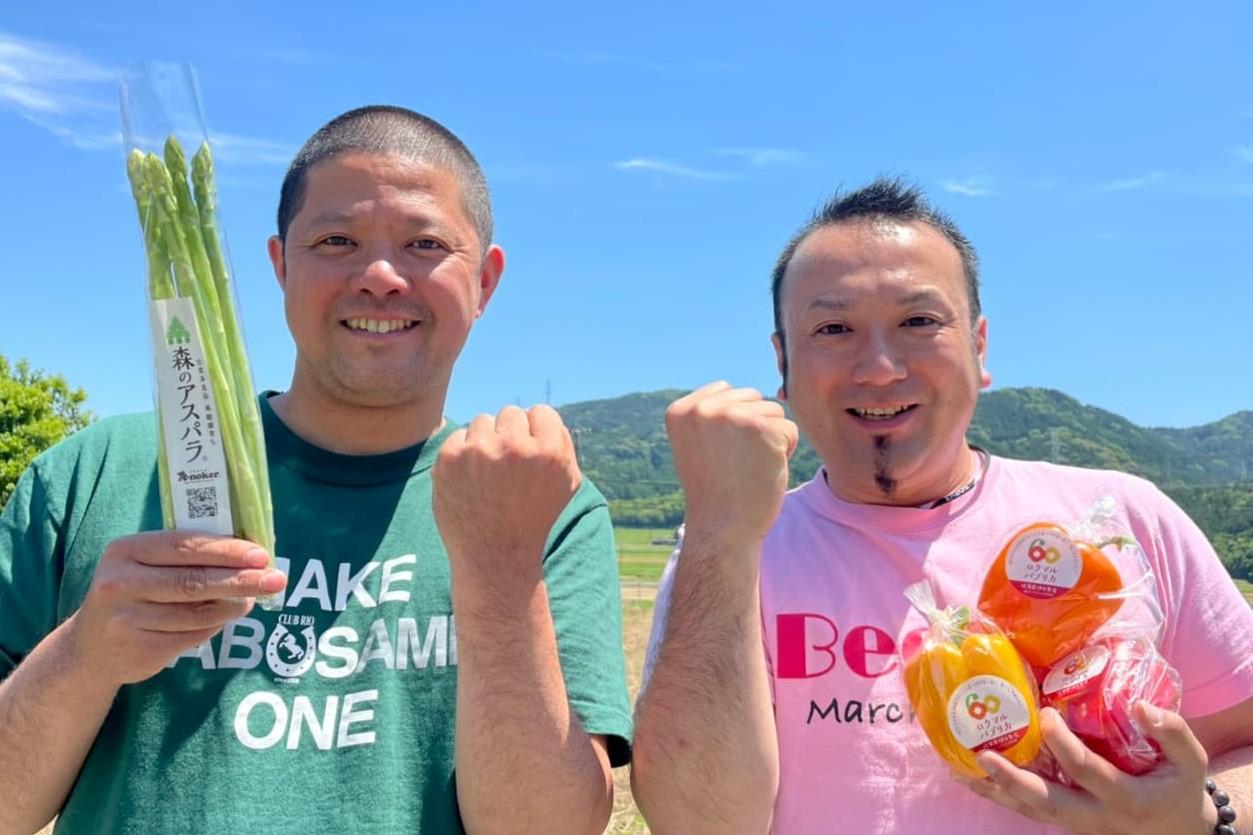 佐賀県武雄市 株式会社ベジビューティークリエイト