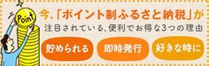 JTB西日本