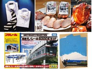 「鎌倉市ふるさと寄附金PRキャンペーン」イベント内容イメージ