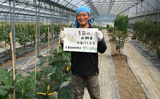 千葉県南房総市 イチゴ・野菜の生産者