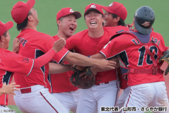北海道代表チーム