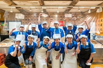 新潟県村上市_株式会社岩船港鮮魚センター